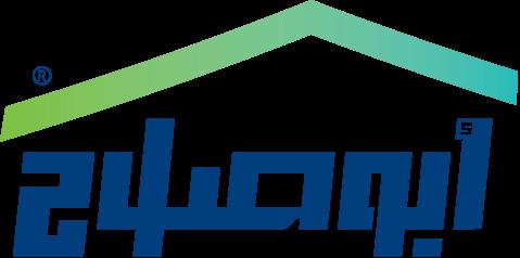 Abu Salah logo-website